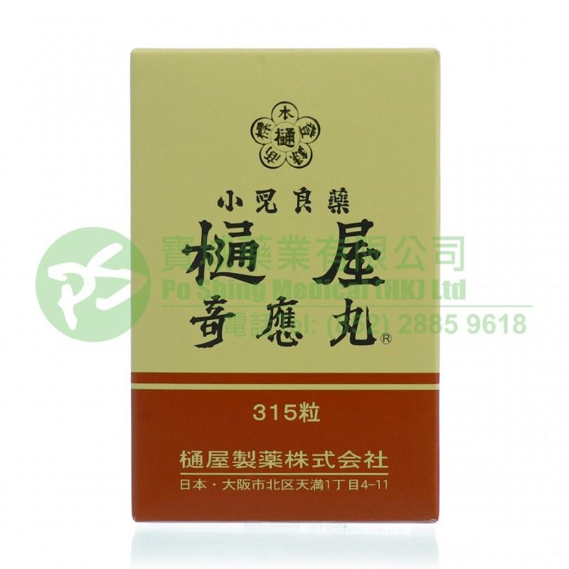 樋屋 奇應丸 (銀) 315粒裝