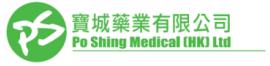 PO SHING MEDICAL (HK) LIMITED