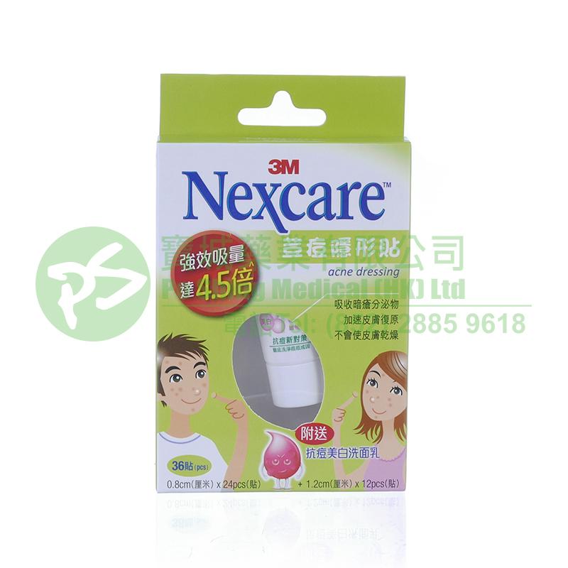3M Nexcare 荳痘隱形貼