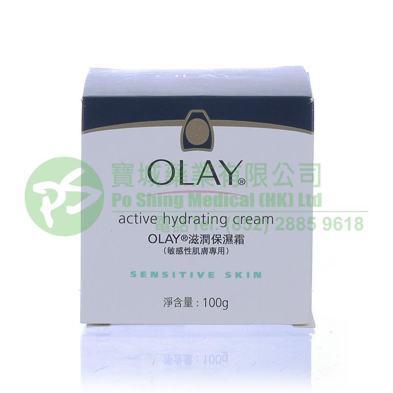 玉蘭油 滋潤保濕霜 (敏感性肌膚)