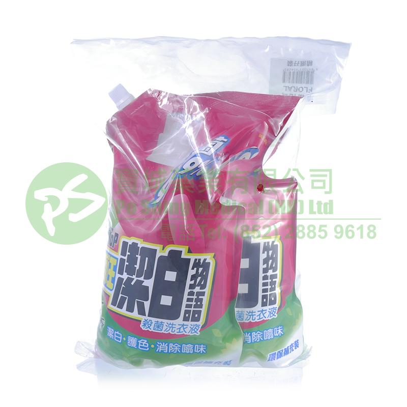 獅王 潔白物語 殺菌洗衣液 補充裝 (清新花香)