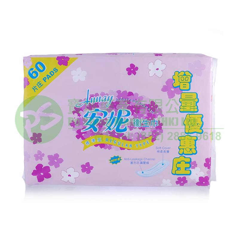 獅王 安妮衛生巾 標準型 增量優惠裝