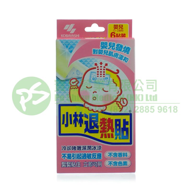 小林製藥 小林退熱貼 (嬰兒) (6片裝)