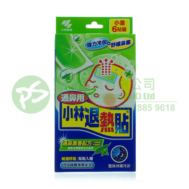 小林製藥 小林退熱貼 冷卻啫喱膠片 (小童) (通鼻)