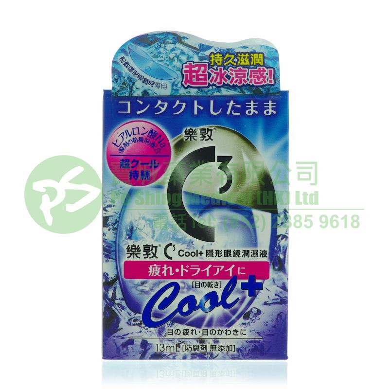 樂敦 C3 Cool+ 隱形眼鏡潤濕液