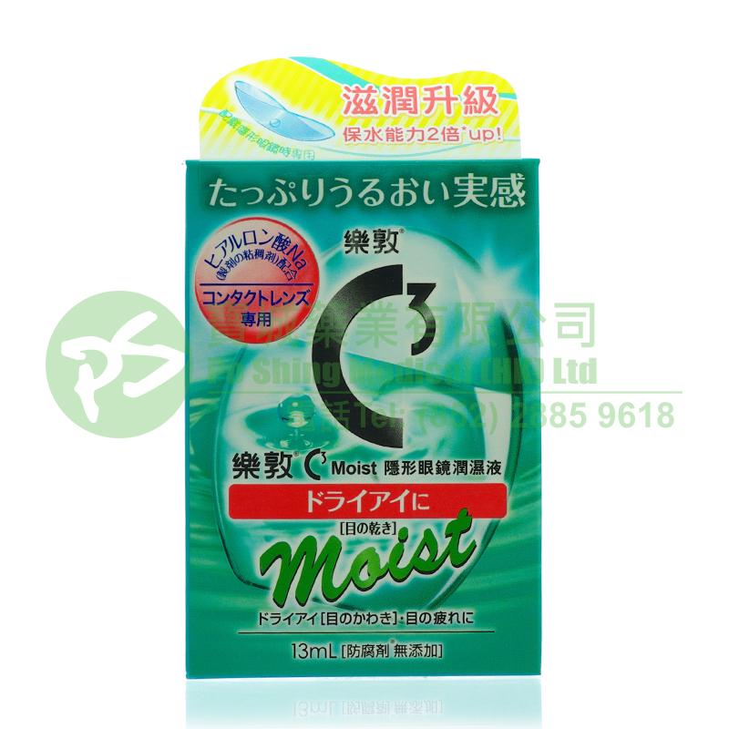 樂敦 C3 Moist 隱形眼鏡潤濕液