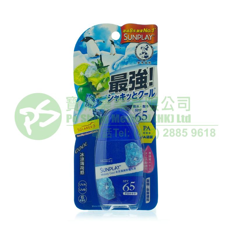 曼秀雷敦 SUNPLAY 冰涼清爽防曬乳液 SPF65 PA+++