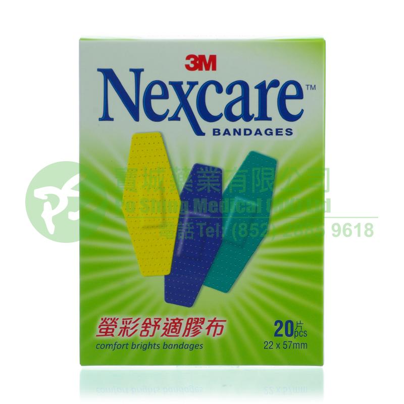 3M Nexcare 螢彩舒適膠布