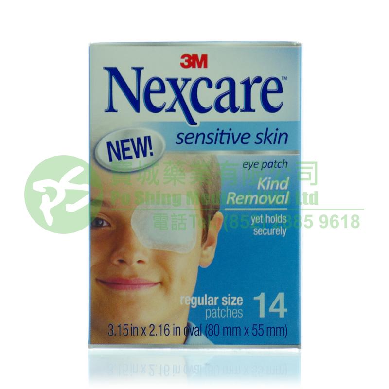 3M Nexcare 超溫和護眼貼 (普通)
