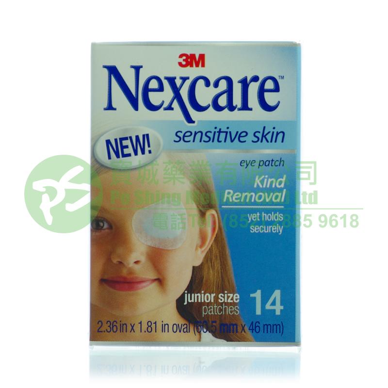 3M Nexcare 超溫和護眼貼 (小童)