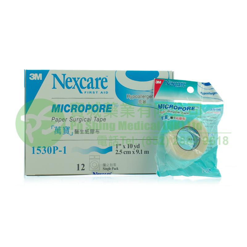 3M Nexcare 「萬寶」醫生紙膠布 1吋 x 10碼