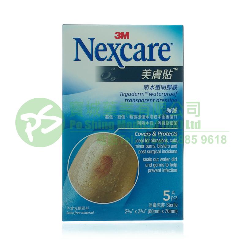 3M Nexcare 「美膚貼」防水透氣膠膜
