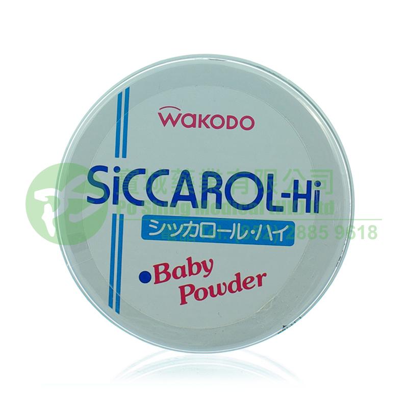 和光堂 嬰兒清香型爽身粉 (W-2)