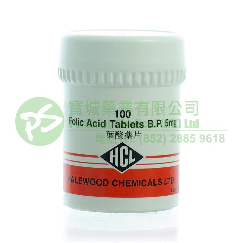 HCL 葉酸藥片 5mg