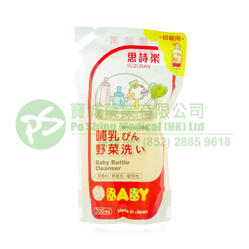 思詩樂 嬰兒奶瓶蔬果洗潔液 (補充裝)