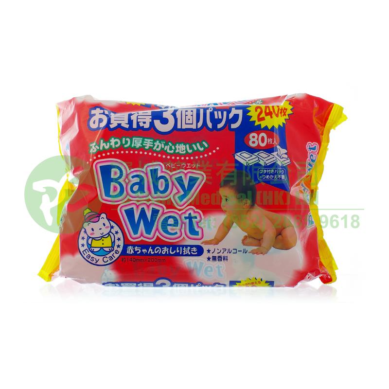Easy Care 嬰兒保濕潔膚巾