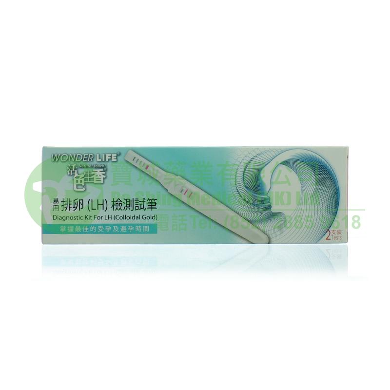 活色生香 易用排卵(LH)檢測試筆