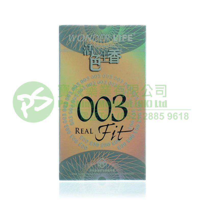 活色生香 安全套 003 貼身超薄型 (銀)