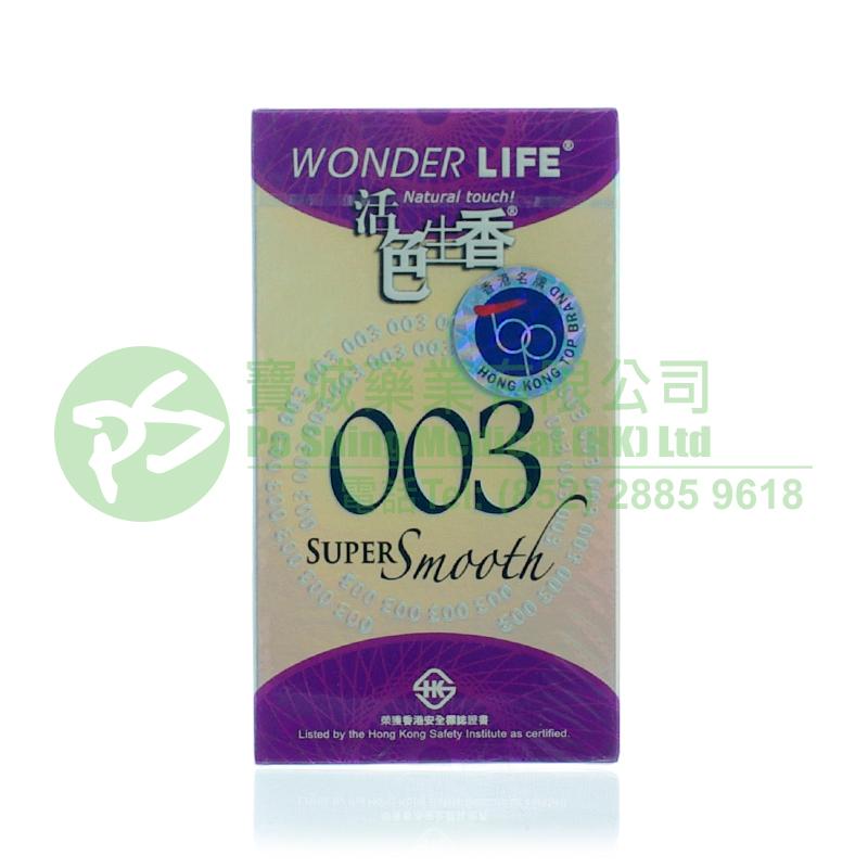 活色生香 安全套 003 超潤滑貼身型 (紫)