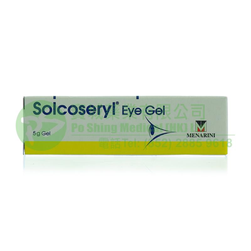 美納里尼 Solcoseryl 眼膏