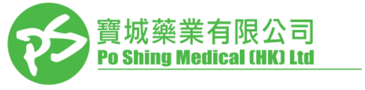 PO SHING MEDICAL (HK) LIMITED